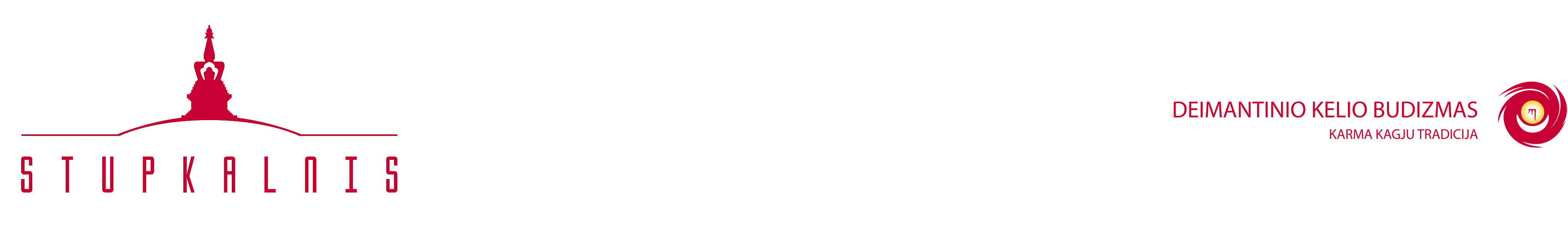 Stupkalnis